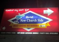 New Church Side