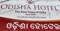 Odisha Hotel