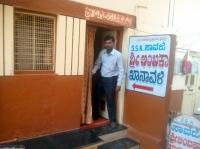 Ambika Sauji Khanavali
