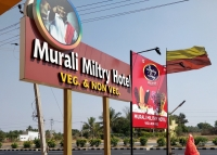 Sea Inn – Murali Miltry Hotel