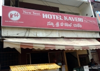 Sri Kaveris Family Restaurant