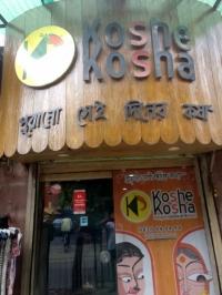 Koshe Kasha